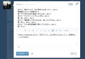 スクリーンショット 2013-01-27 0.20.07