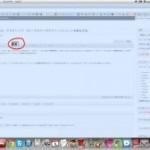 スクリーンショット 2012-12-04 15.24.06