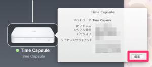 スクリーンショット 2013:02:05 11:23