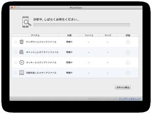 スクリーンショット 2013-03-10 21.34.45