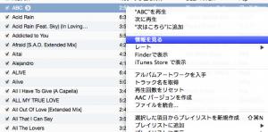 iTunes曲分割