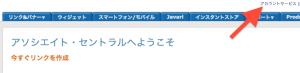 スクリーンショット 2013-01-25 17.13.10