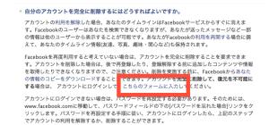 スクリーンショット 2013-03-03 23.42.30