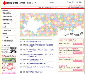 スクリーンショット 2013-01-06 0.24.04
