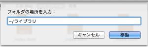 スクリーンショット 2013-03-15 0.27.49