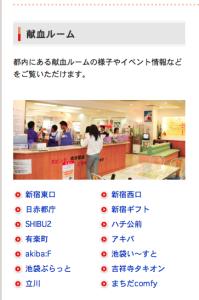 スクリーンショット 2013-01-06 0.26.40