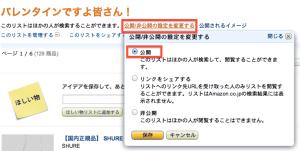 スクリーンショット 2013-02-08 18.33.43