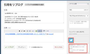 スクリーンショット 2012-12-30 15.54.18