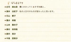 スクリーンショット 2013-11-01 17.38.02