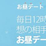 スクリーンショット 2013-02-22 15.31.54