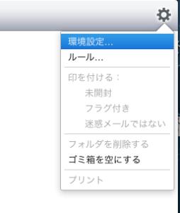 スクリーンショット 2013-02-24 12.56.38