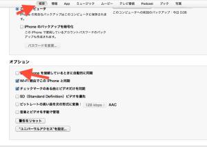 スクリーンショット 2013-03-15 0.13.49
