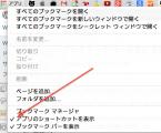 Chromeアプリ削除