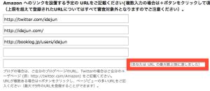 スクリーンショット 2013-01-25 19.12.55