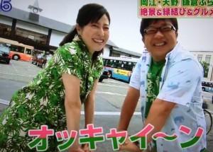 岡江天野オッキャイーン