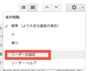 スクリーンショット 2013-03-14 11.04.20
