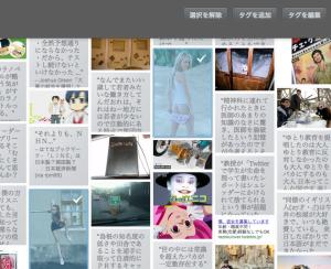 スクリーンショット 2013-01-24 23.42.23