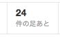 スクリーンショット 2013-01-31 13.34.18