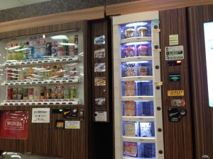 アサヒラボガーデン自動販売機