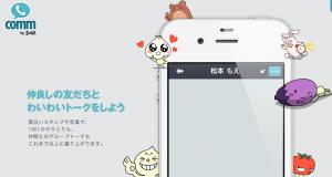 スクリーンショット 2013-01-24 14.32.07