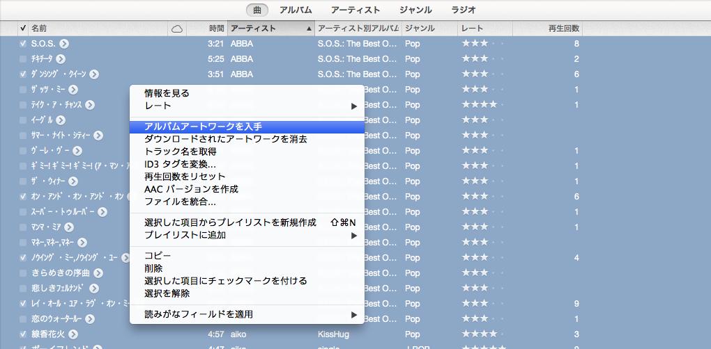 スクリーンショット 2012-12-21 0.36.52
