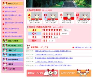 スクリーンショット 2013-01-06 0.15.16