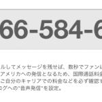 スクリーンショット 2012-12-23 20.15.28