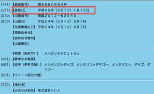 スクリーンショット 2013-02-08 15.34.08