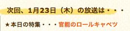 スクリーンショット 2014-01-23 8.38.45