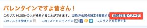 スクリーンショット 2013-02-08 19.08.00