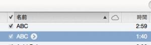 iTunes分割成功