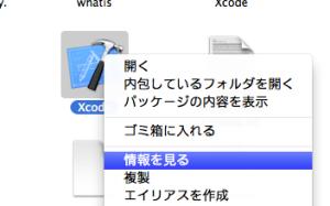 スクリーンショット 2013-03-13 0.18.02