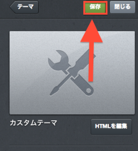 スクリーンショット 2013-01-04 12.54.06