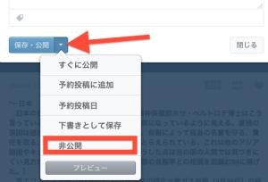 スクリーンショット 2013-02-04 15.59.14