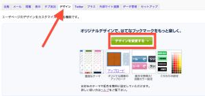 スクリーンショット 2013-01-27 21.29.51