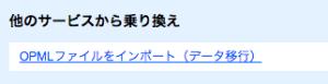 スクリーンショット 2013-03-14 11.15.22