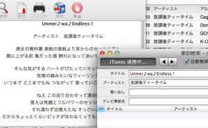 スクリーンショット 2013-03-01 21.48.20