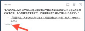 スクリーンショット 2013-03-06 14.22.29