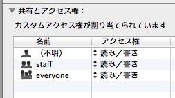 スクリーンショット 2013-02-05 11.32.55