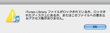 スクリーンショット 2013-02-05 11.17.46