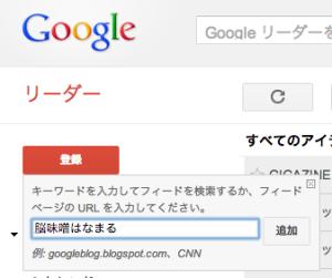 スクリーンショット 2013-02-09 23.42.18