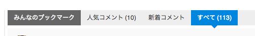 スクリーンショット 2013-02-09 14.02.58