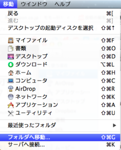 スクリーンショット 2013-03-15 0.27.40