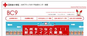 スクリーンショット 2013-01-06 0.32.45
