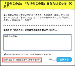 スクリーンショット 2012-12-20 9.43.12