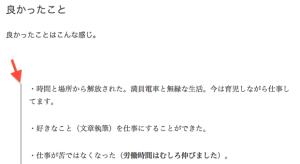 スクリーンショット 2013-03-20 22.03.30