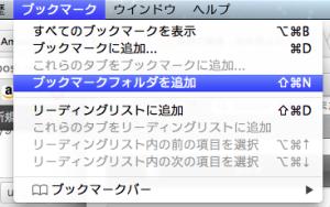 スクリーンショット 2013-03-15 0.33.26