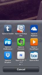stilly連携アプリ