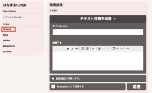 スクリーンショット 2012-12-30 16.39.58