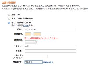 スクリーンショット 2013-02-08 19.03.18